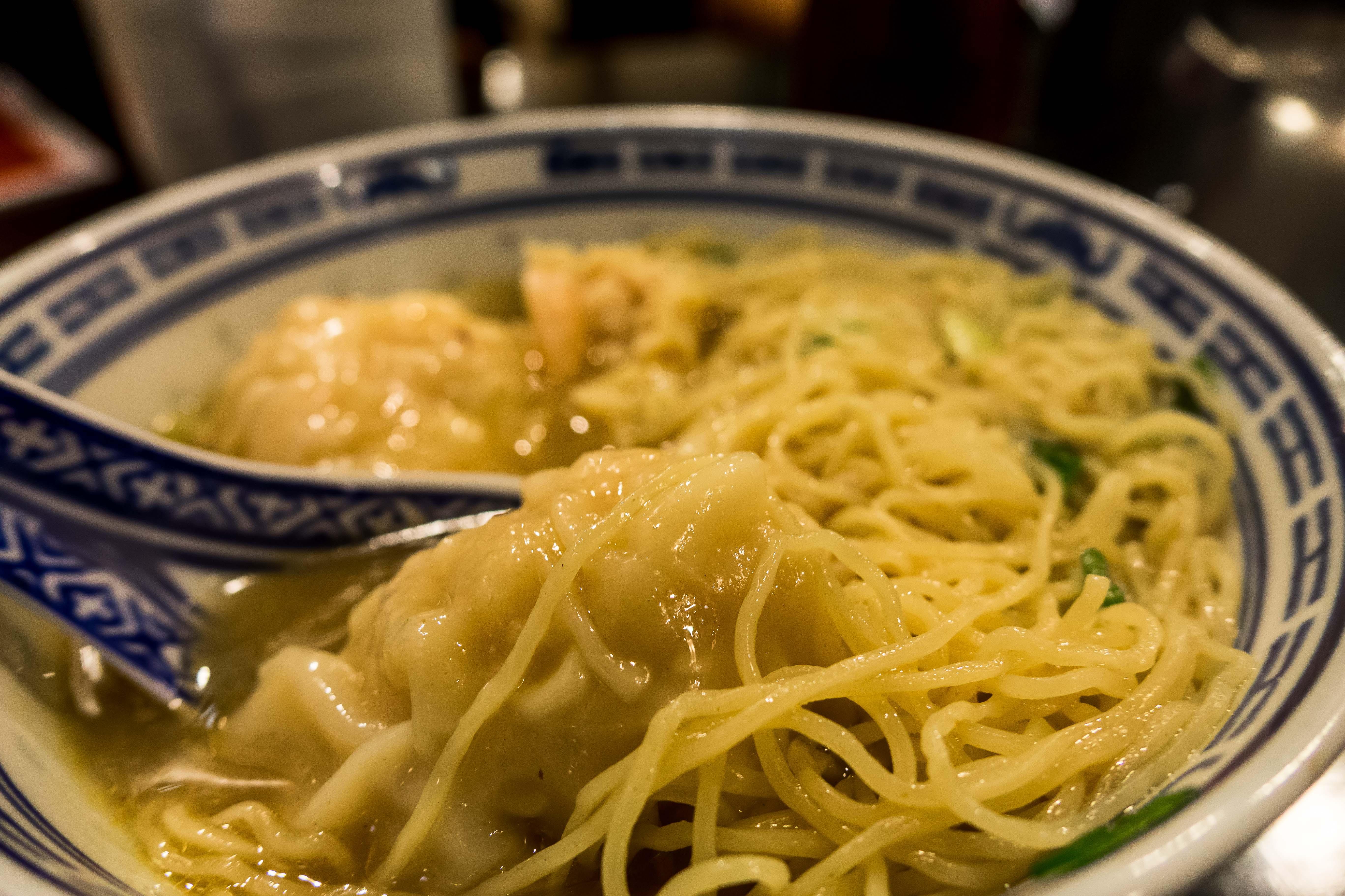 Wontons Chinese Restaurant Sanbornville Nh