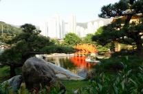 Nan Lian Garden - Zi Wu Bridge
